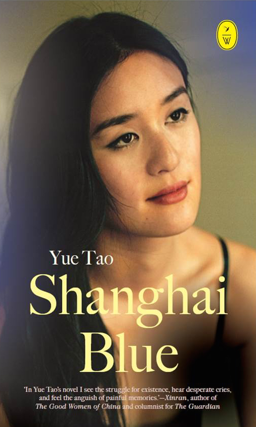 Tao Yue's publication about cultural adaptation in China